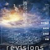 谷口 悟朗, テレビアニメ, PSYCHO-PASS サイコパス, コードギアス 反逆のルルーシュ, フジテレビジョン