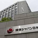 損害保険ジャパン日本興亜, SOMPOホールディングス, 日本