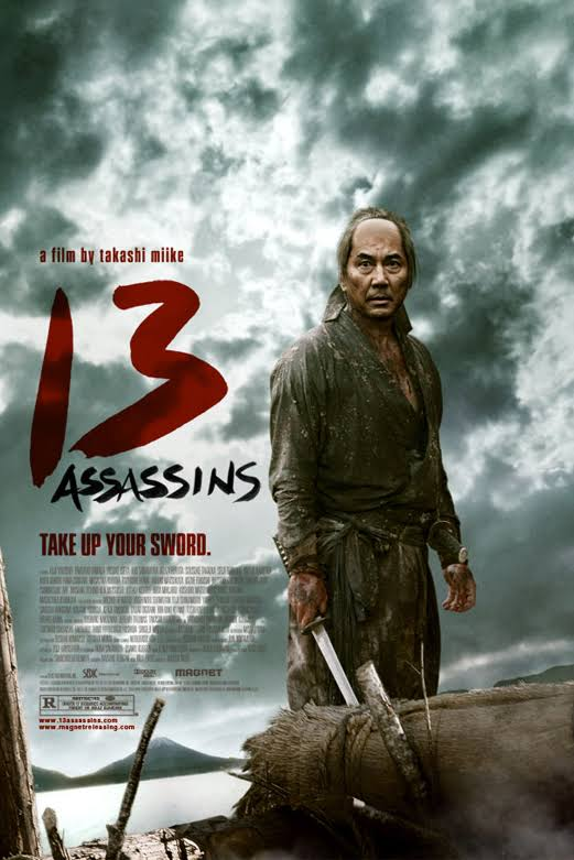 13 Assassins-Jûsan-nin no shikaku