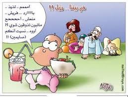 خلفيات رمضانية مضحكة