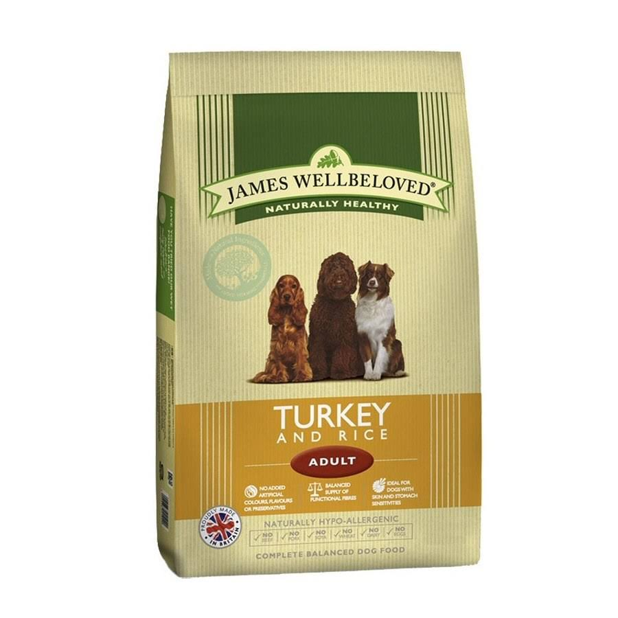 James Wellbeloved Adult Dog Food - Turkey & Rice Kibble, 2kg