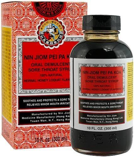 念慈庵枇杷糖浆  Honey and Loquat Syrup Nin Jiom Pei Pa Koa Dragon Herbs - 10oz