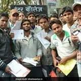Bihar School Examination Board, Bihar, Examination, Aj