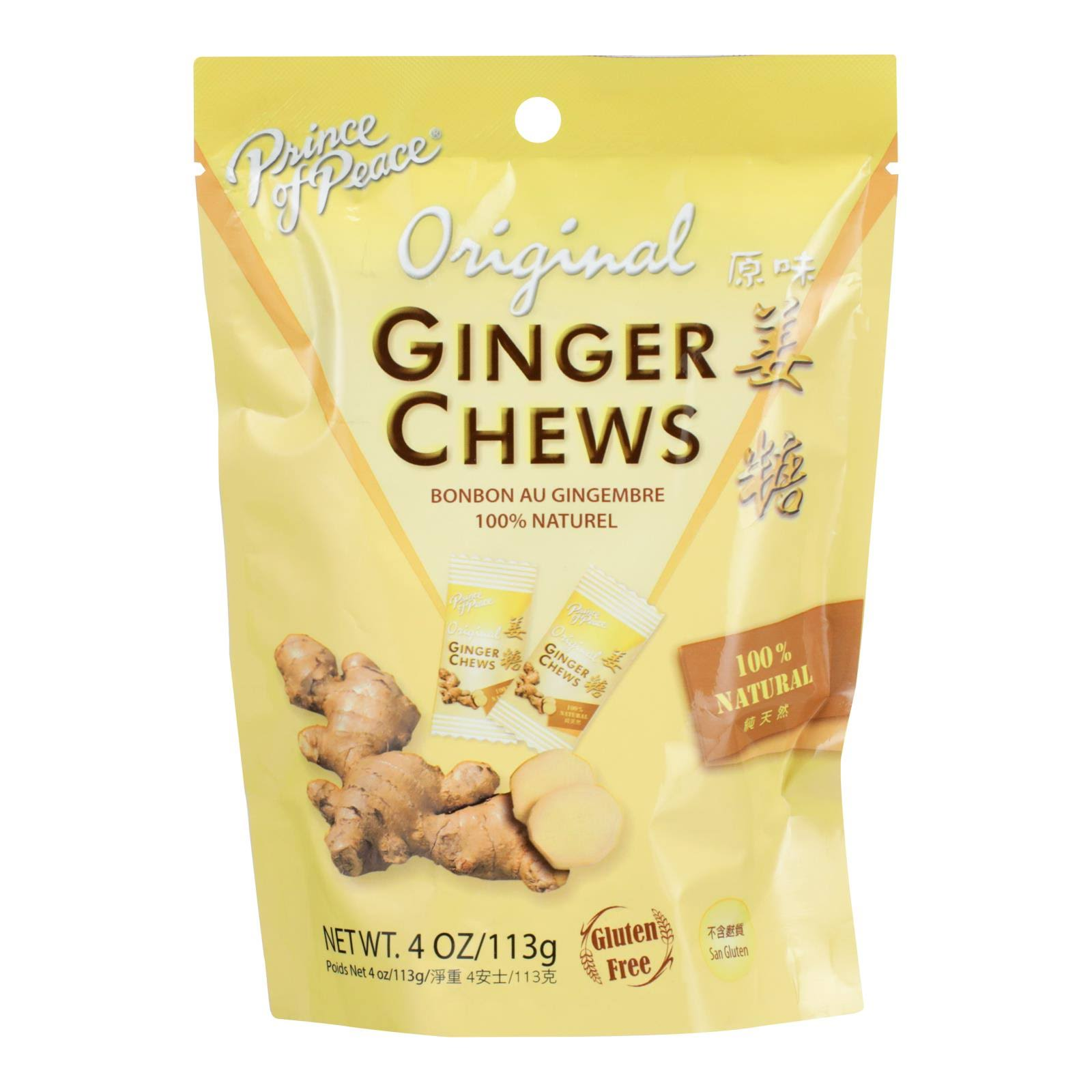 Prince of Peace - Chews Ginger - 4 oz