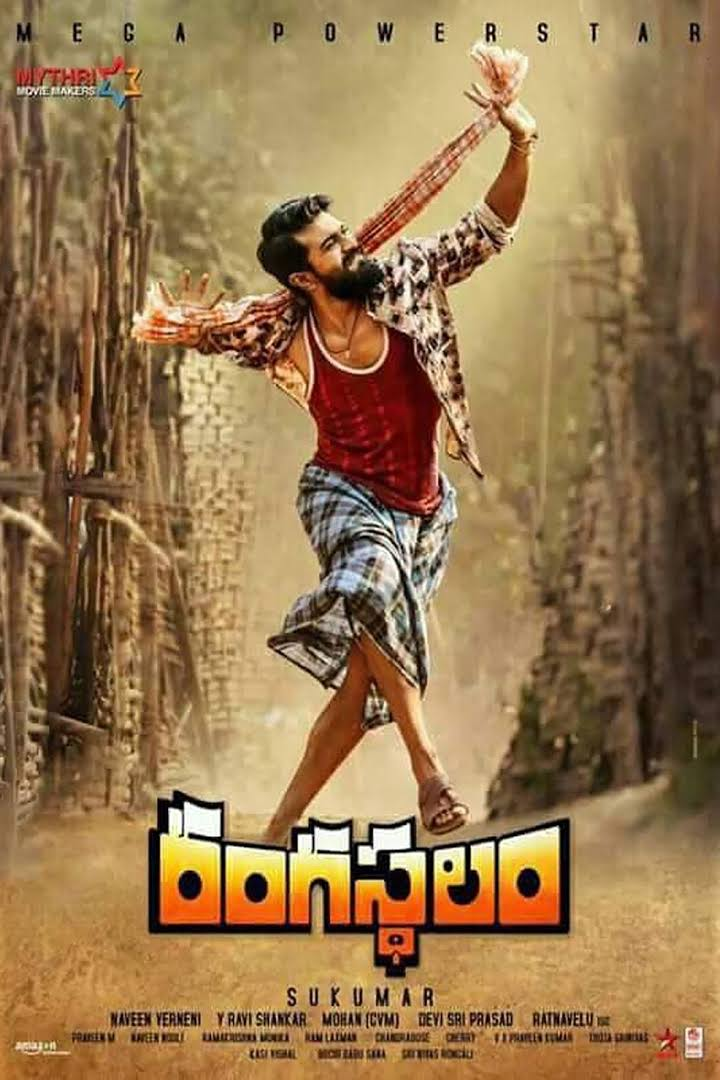 Rangasthalam 2018 Telugu Movie Download HDRip 480p 720p