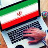 Internet shut down in Iran in response to large-scale fuel protests