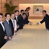 経済連携協定, 外務大臣, 欧州連合, 日本, 日本・EU経済連携協定, 岸田文雄