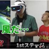 賭博黙示録カイジ, こりゃめでてーな, お笑いタレント, R藤本, ベジータ, レトロゲーム, 福本伸行, Yahoo! JAPAN