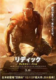Riddick-Riddick