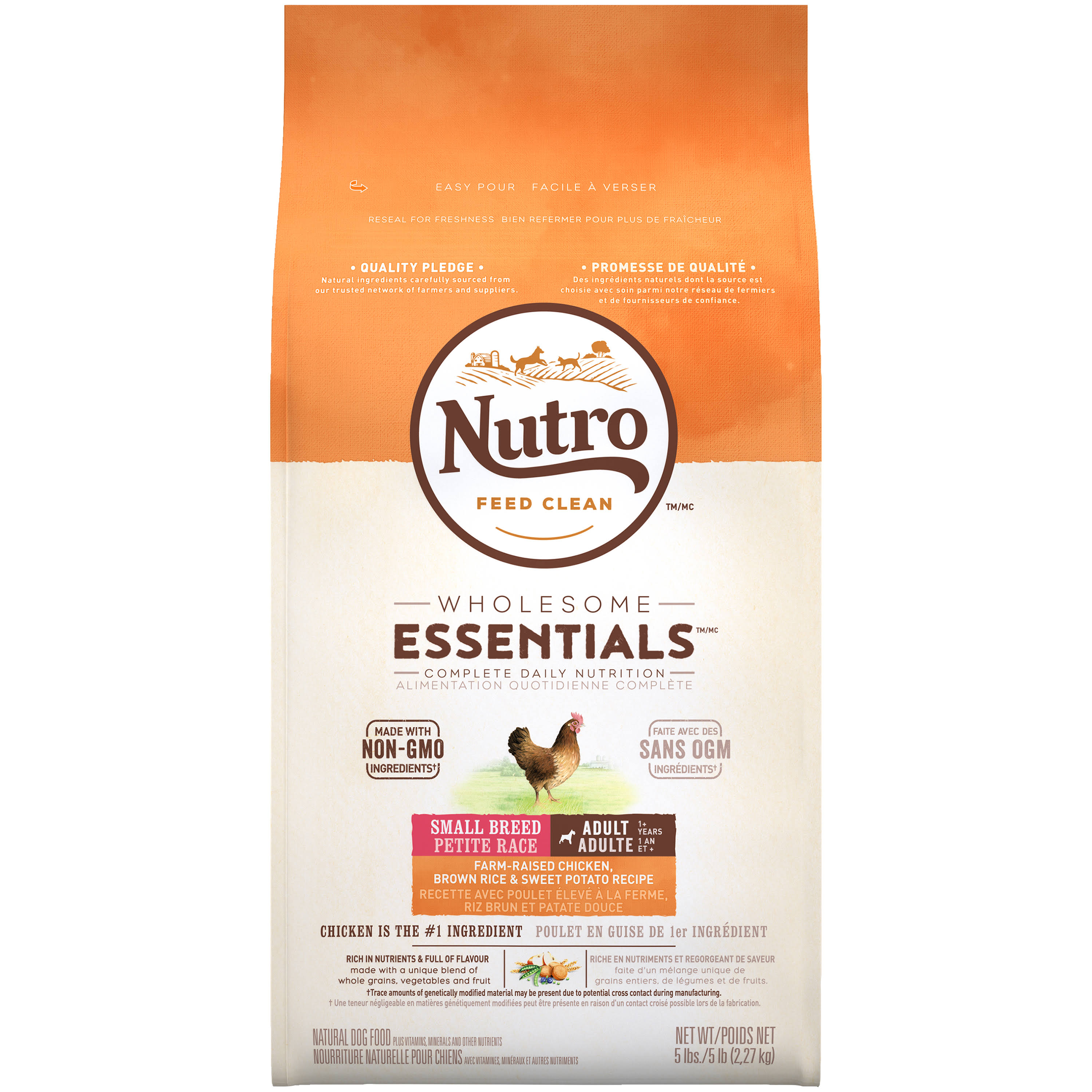 Nutro Wholesome Essentials Adult Dry Dog Food - Chicken, 5lbs
