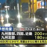 梅雨, 九州, 日本, 西日本, 天気