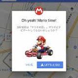 Google マップ, マリオ, マリオカートシリーズ, 任天堂