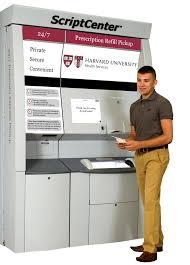 Caremark Specialty Pharmacy Help Desk by Pharmacy Harvard University Health Services
