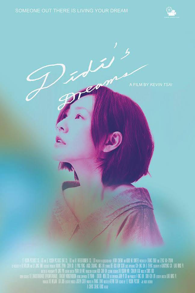 Didi's Dream-Didi's Dream