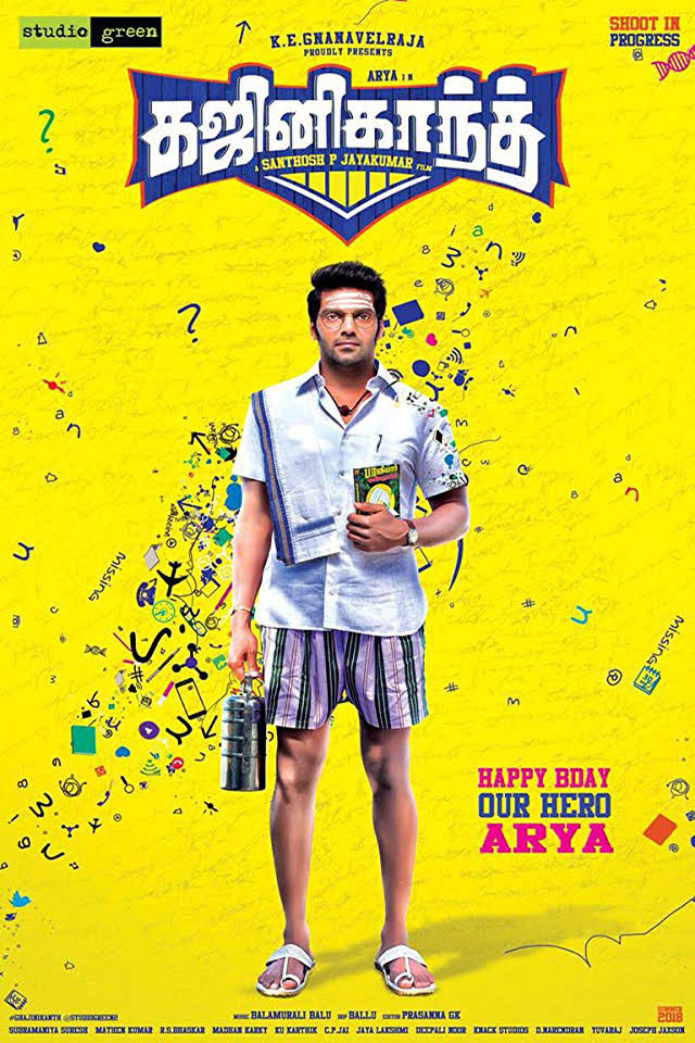 Ghajinikanth 2018 Tamil Movie Download HQ DVDRip 480p 250MB | 400MB And 720p 900MB | 1.4GB