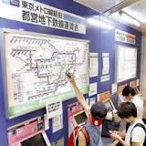 東京地下鉄, 都営地下鉄, 東京, 東京の地下鉄
