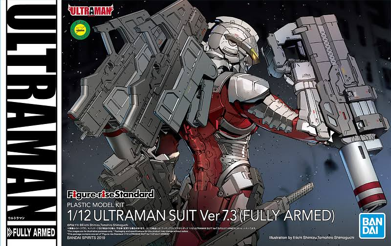 Bandai Ultraman Suit Fully Armed Figure-rise Standard Model Kit - 1:12 Scale