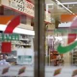 アスクル, セブン&アイ・ホールディングス, 日本, 業務提携, LOHACO