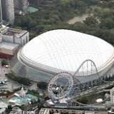 都市対抗野球大会, 第88回都市対抗野球大会, 東京ドーム, トヨタ自動車硬式野球部, 日本, 社会人野球, 九州三菱自動車硬式野球部
