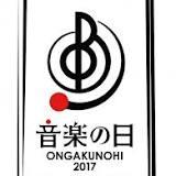 音楽の日, TBSテレビ, BENI, Anly, Brian the Sun, chay, UNIONE, 梅沢富美男