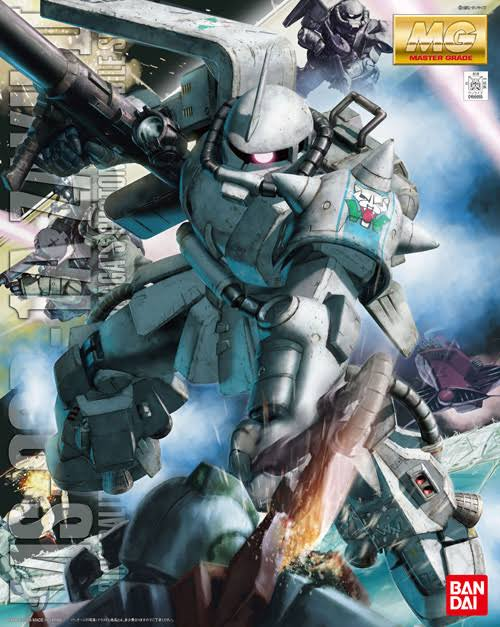 Bandai Zaku Version 2.0 Shin Matsunaga Gundam Model Kit