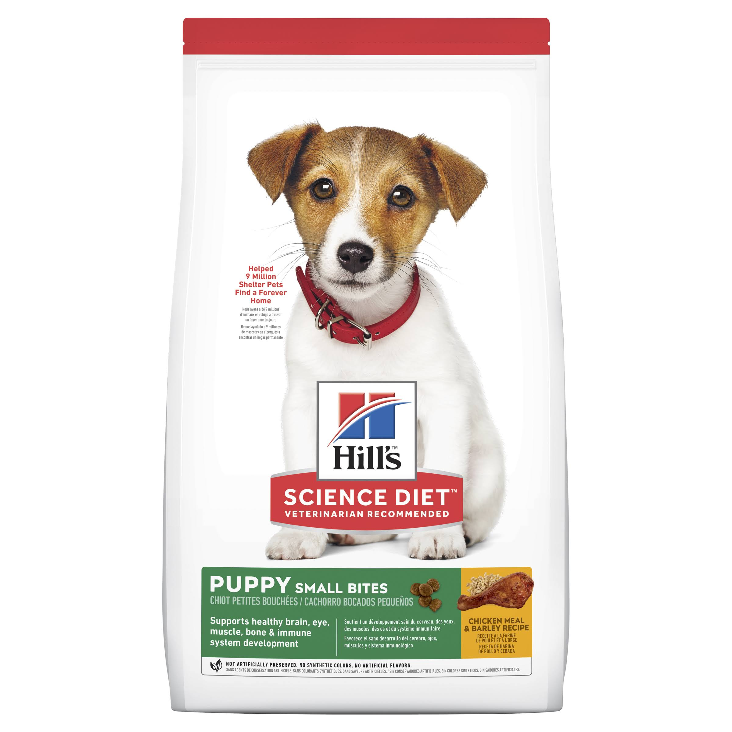 Hill's Science Diet Small Bites Dry Puppy Food