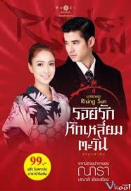 The Rising Sun-Roy Ruk Hak Liam Tawan