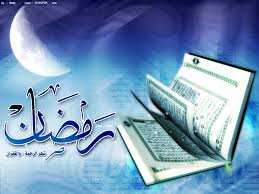 شعر عن رمضان images?q=tbn:ANd9GcR