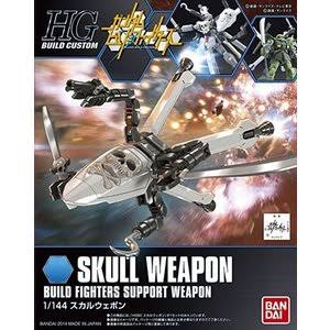 Bandai Hobby Gundam Build Custom HGBC Skull Weapon Booster Hg 1/144 Model Kit