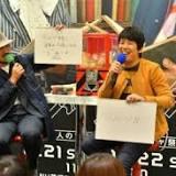 スキマスイッチ, MBSラジオ, 日本, 大橋 卓弥