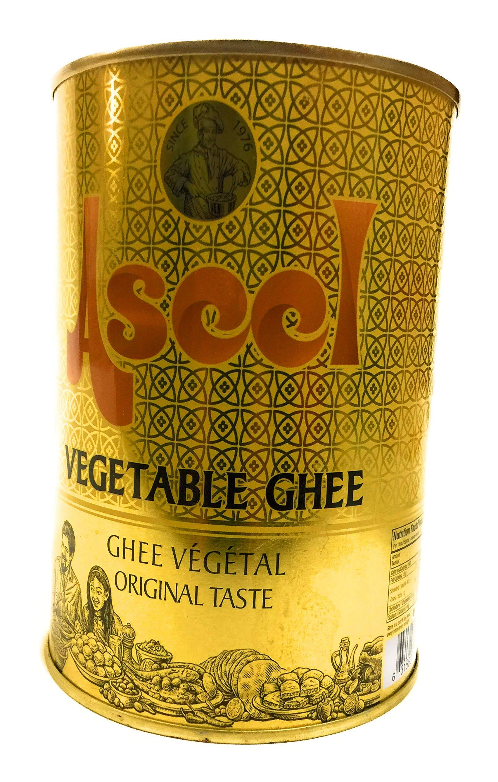 Aseel Vegetable Ghee 2.2 lb 1