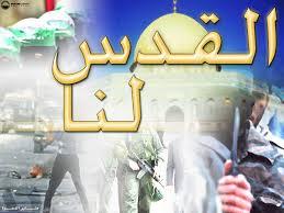 غزة تنادي هل من مجيب هيا ادخلوا images?q=tbn:ANd9GcR