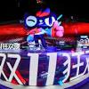 Alibaba phá kỷ lục Ngày Độc thân với hơn 74 tỷ USD doanh thu