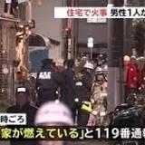 荒川区, 東京, 119番
