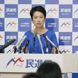 蓮舫, 民進党, 日本国籍