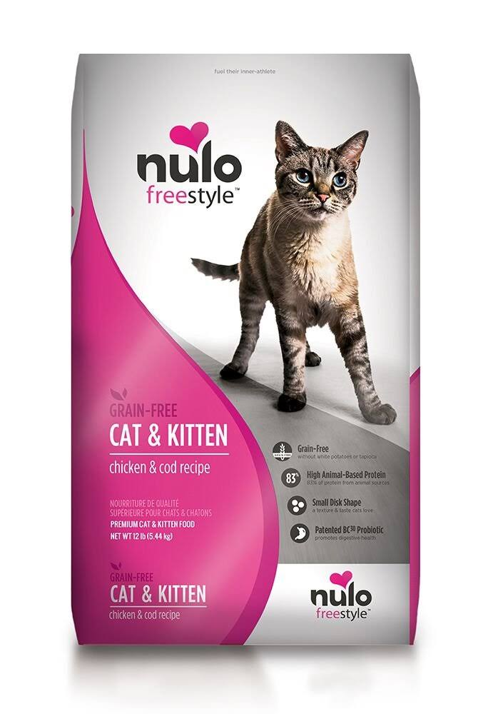 Nulo Grain-Free Dry Cat and Kitten Food - Chicken & Cod Recipe