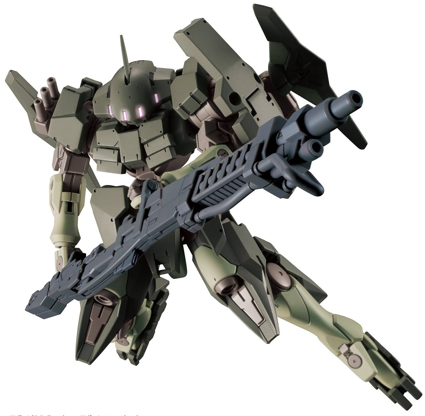 Bandai Gundom Gundam Striker GN-X Model Kit - 1:144 Scale