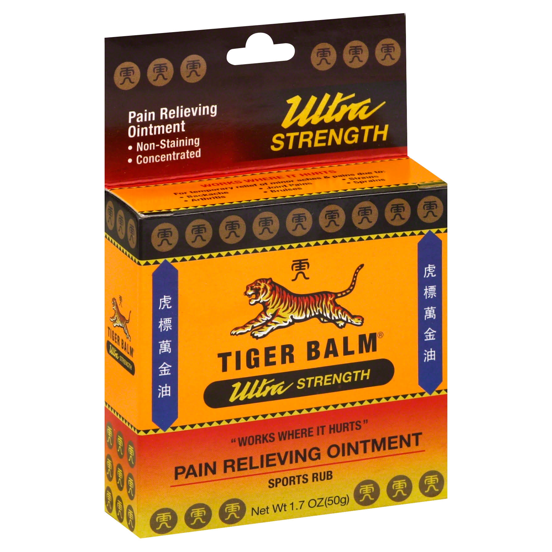 Tiger Balm Non Staining Ultra Strength Pain Relieving Ointment - 50g