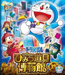 Doraemon The Movie: Nobita's Secret Gadget Museum-Eiga Doraemon: Nobita to himitsu dougu myûjiamu