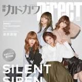 Silent Siren, サイレン, MixChannel