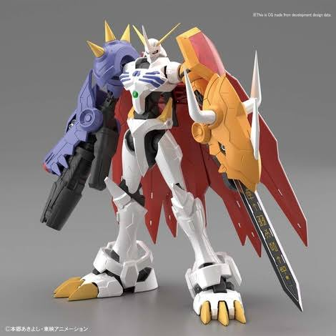 Bandai Digimon Omegamon Amplified Figure-rise Standard Model Kit