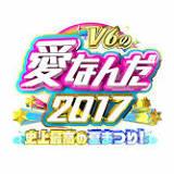 V6, 愛なんだ, 学校へ行こう!, TBSテレビ, 夏祭り