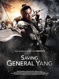 Saving General Yang-Yang jia jiang