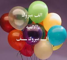 يا جماااعة هنوا معاااي عاااصم محمد