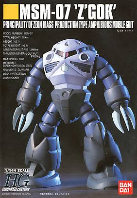 Bandai Hguc 006 Gundam MSM-07 Z'gok Model Kit - 1/144 Scale