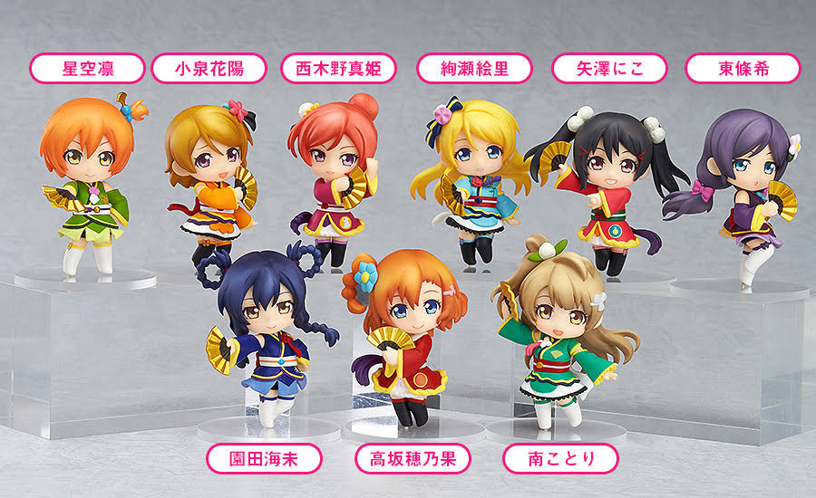 Good Smile Love Live! Angelic Angel Version Nendoroid Petite PVC Figure (1 Random Blind Box)