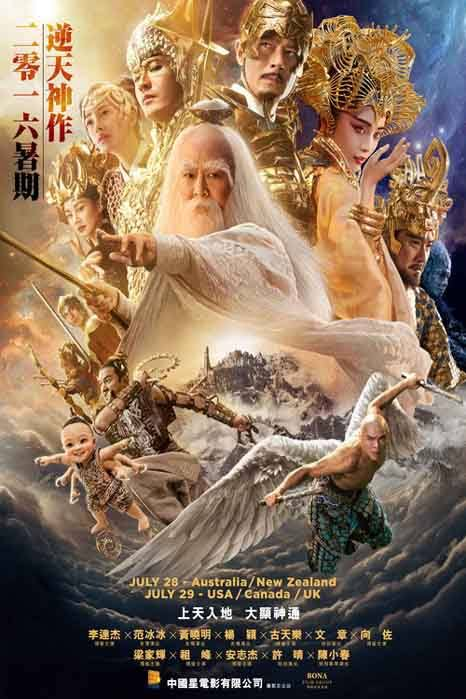 Image result for league of gods movie