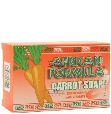 African Formula Carrot Soap - 200g, Exfoliating, with Vitamin A