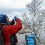 水銀に関する水俣条約, 九州, 霧氷, 福岡工業大学, 九州百名山, 韓国岳, 客員教授