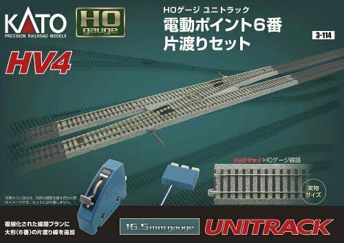 Kato HO Unitrack HV4 Interchange Track Set with #6 Electric Turnouts